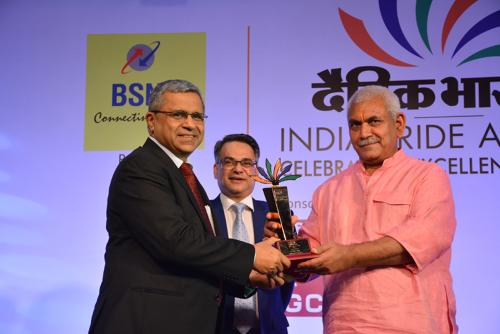 RITES gets India Pride Award 2016-17